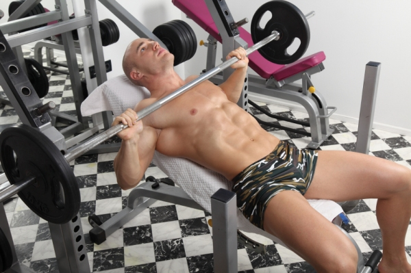 Join the Muscle and Strength forum