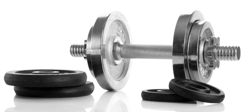 Adjustable Dumbbell