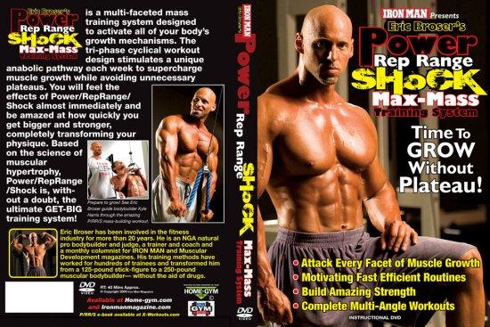 Power Rep Range Shck DVD