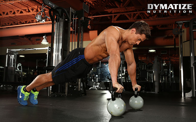 Dymatize Athlete Exercising