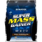 Super Mass Gainer