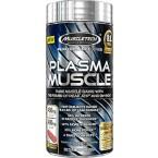 Plasma Muscle