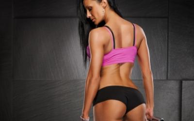 Build A Better Booty: A Complete Guide For Women