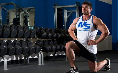 Single Leg Strength: The Leg Day Solution For Lifters With Back Issues