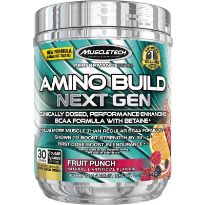 Amino Build Next Gen Small