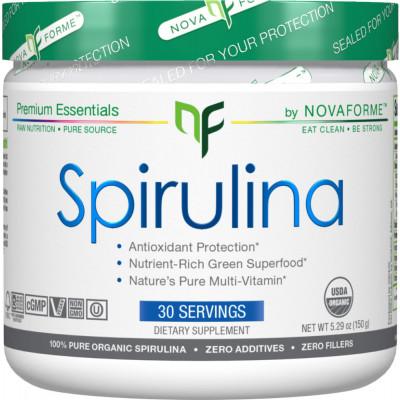Allmax Nutrition Spirulina Powder