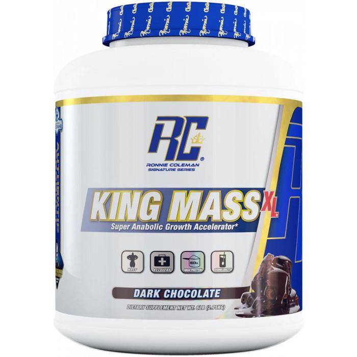 King Mass Small