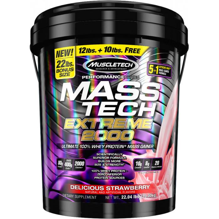 MuscleTech Mass-Tech Extreme 2000 22lbs