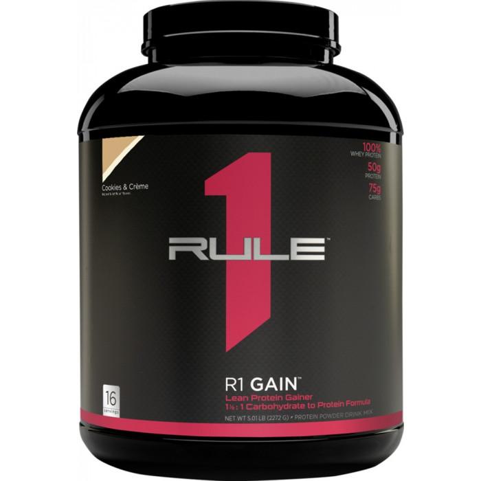 R1 Gain - 5lbs