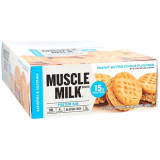 CytoSport Muscle Milk Blue Bar Box of 12 Lemon Bliss