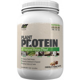 GAT Sport Plant Protein 20 Servings Chocolate Peanut Butter