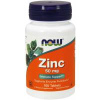Zinc Gluconate 50mg, 100 Tablets